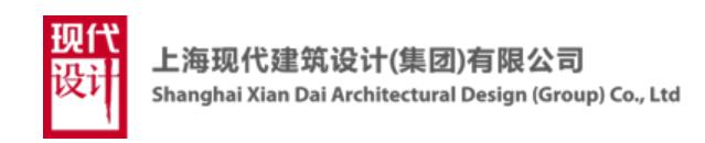 上海现代建筑设计集团