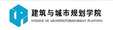 北京工业大学规划设计院